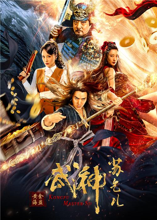 赵本山女儿新电影被吐槽:星二代背后的无奈和心酸