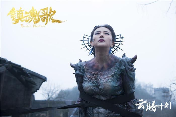 电影《镇魂歌》正在热映 人妖两界跨族开战